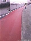 改性彩色沥青