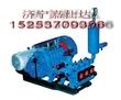 生产厂家 3NB-250/6-15泥浆泵生产厂家