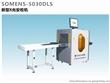 SOMENS-5030DLS