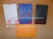 透明卡片优盘外壳素材厂家批发|卡片u盘外壳厂家报价