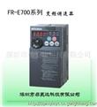 供应三菱变频器A700