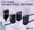 销售,FRS-310-S FRS-310-M FRS-310-L
