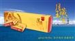 西藏月王公司藏淘网月王藏宝三绛茶烟条装