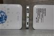 深圳工厂誉时佳热销无线鼠标 可一键上网鼠标 免费加印LOGO