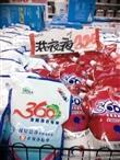石家庄360好太太洗衣液火爆招代理批发商
