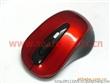 鼠标厂家_鼠标价格_优质鼠标批发/采购 质量价格保证