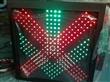 车道指示灯 雨棚灯 车道指示器