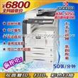 京瓷5050复印机 二手高速黑白复印机