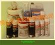 江苏苏州昆山名泰正品乐泰41782大颗粒耐磨防护剂loctite41782