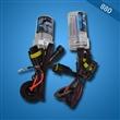 供应HID安定器/880  hid 氙气灯/HID氙气灯灯泡