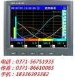 SWP-ASR100,真彩色无纸记录仪,福州昌晖,SWP-ASR100,说明书