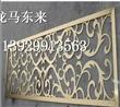 高档钛金蚀刻花纹不锈钢屏风厂家定做