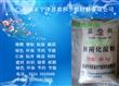 山东嘉和新型高粘速溶胶粉  预糊化淀粉