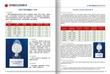 吉林耦联公司供应各种规格聚丙烯酰胺