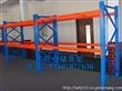 泉州添旺货架仓储货架生产厂家主要生产轻型货架重型货架