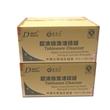 超浓缩洗洁精粉一包可兑35-50斤液体洗洁精