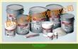 江苏苏州昆山名泰正品乐泰42089气动耐磨防护剂高温小颗粒耐磨防护剂