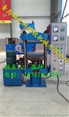 25T平板硫化机   平板硫化机 九洲更专业