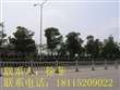北京pvc道路护栏、交通安全护栏、道路隔离栏