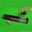 电动红酒开瓶器
