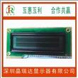 三星打印机模组LCM|LCD液晶显示屏|12832中文显示模组|深圳LCD工厂