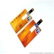 优质批发卡片U盘 新款银行卡片式U盘 信用卡定制礼品U盘