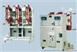 厂家专业生产ZN23手车式真空断路器