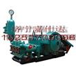 3NBB15~12/4~5-22型泥浆泵   矿用泥浆泵