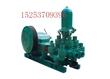 TBW-850煤矿用泥浆泵价格