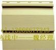 嘉兴市外墙pvc挂板有外墙挂板买卖13666677243