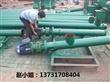 湖南管式绞龙输送机厂家找重诺赵工13731708404