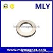 东莞磁性材料生产厂家,供应电机磁铁供应商,磁铁是什么