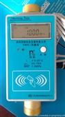 徐州润物科技超声波热量表值得信赖!