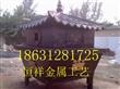 寺庙用铁香炉、道观香炉、佛堂香炉