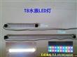 鱼缸水族LED灯