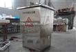 厂家直销 DFW-10/630欧式户外电缆分支箱/电缆分接箱