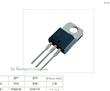 供应【品电科技】BTA04-800BW双向可控硅