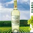 湖南葡萄酒 桑干酒庄 珍藏级雷司令(干白)