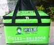 赵宏生手袋制品厂专业生产、批发各种外卖保温箱 快餐外卖箱