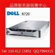 白城市DELL 服务器R720  E5-2600价格好