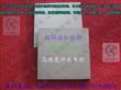 日本进口高耐磨钨钢冲子料KD20,KD20薄板定做!