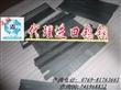 台湾春保钨钢WF20厂价出售;钨钢特性  钨钢性能