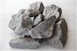 安阳德艺合金长期供应高碳锰铁