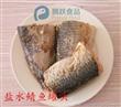 425g/7113盐水鲭鱼罐头 出口盐水鲭鱼罐头 广东罐头出口厂家