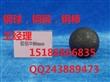 长期供应国内130锻球,轧球,锻打球,热轧球产品性价比最高