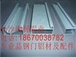 湖南湘橱铝业