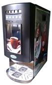 自助餐专用新诺热饮咖啡奶茶机