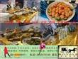 高端餐饮外烩制作服务、酒会策划供应自助餐中西餐甜点/冷饮 烧烤 其他餐饮美食