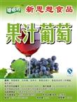 郑州健怡柠果汁糖浆20L/箱BIB包装