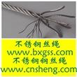 南昌不锈钢丝绳,6mm不锈钢丝绳,7*19不锈钢丝绳
